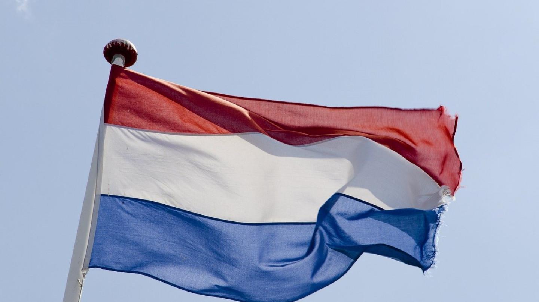 Вонпарламентарната истражна комисија во Холандија сака да ја донесе владата на суд