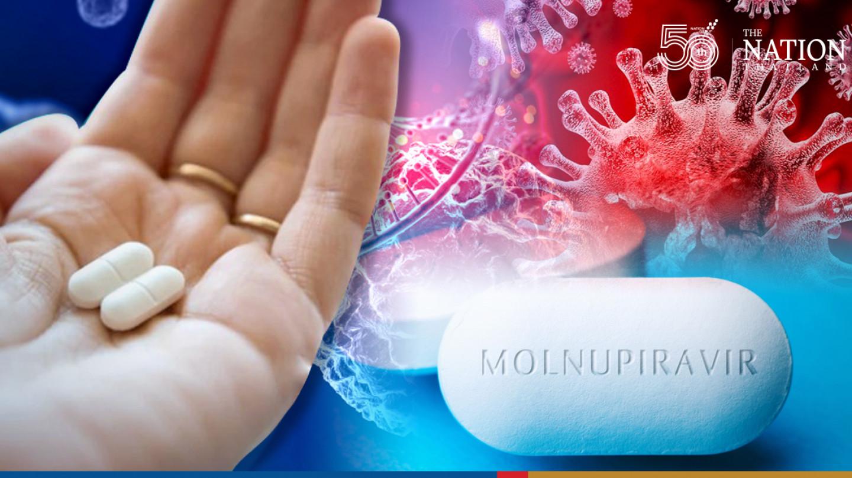 Тајланд се подготвува за увоз на молнупиравир - првиот лек против Ковид