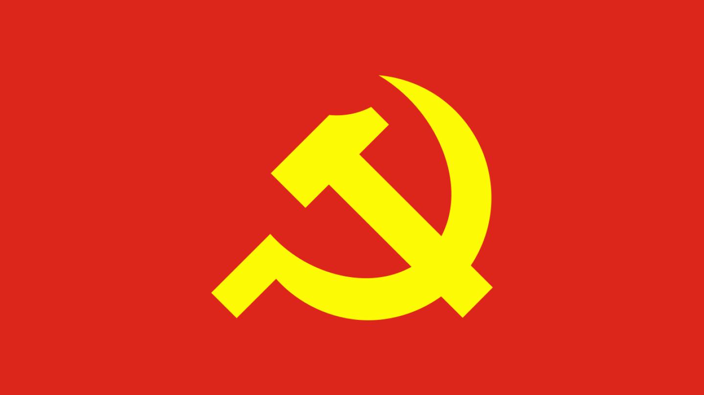 Комунизмот - дете со високи финансии