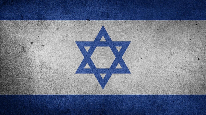 israel-1157540_1280