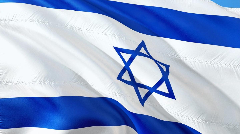 Западен Ерусалим